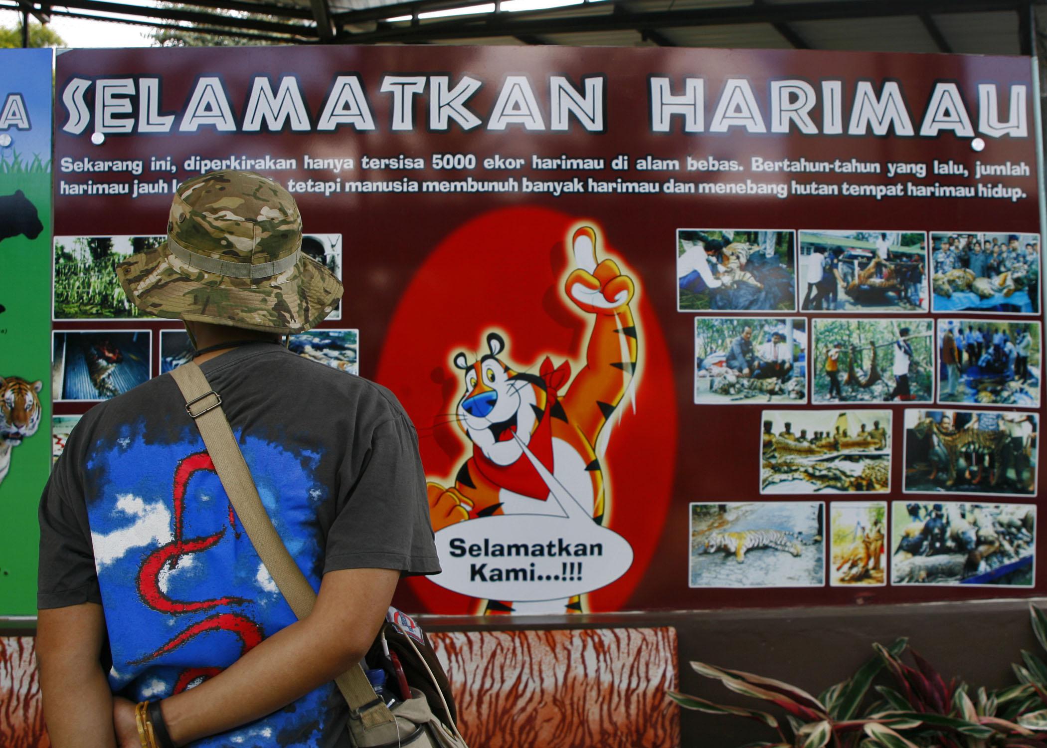 Foto pengunjung di Jatim Park