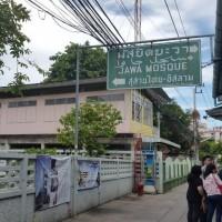Temui Kampung Jawa di Thailand